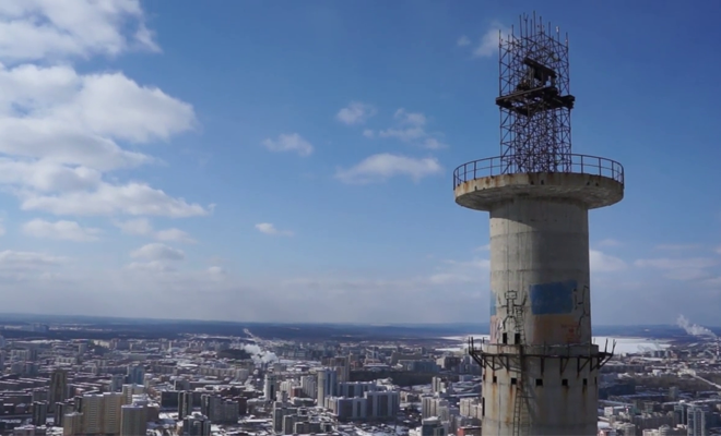 tower main